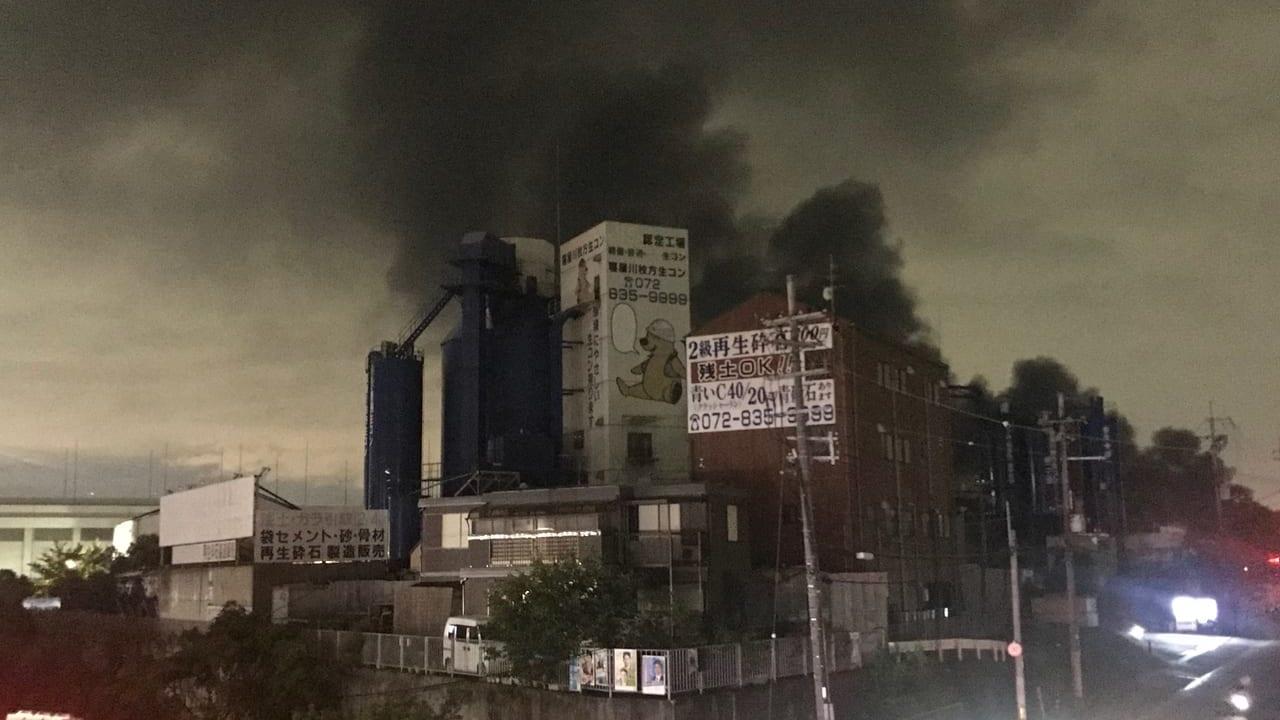 栗東 火事