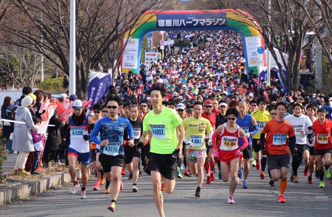 neyagawa half marathon
