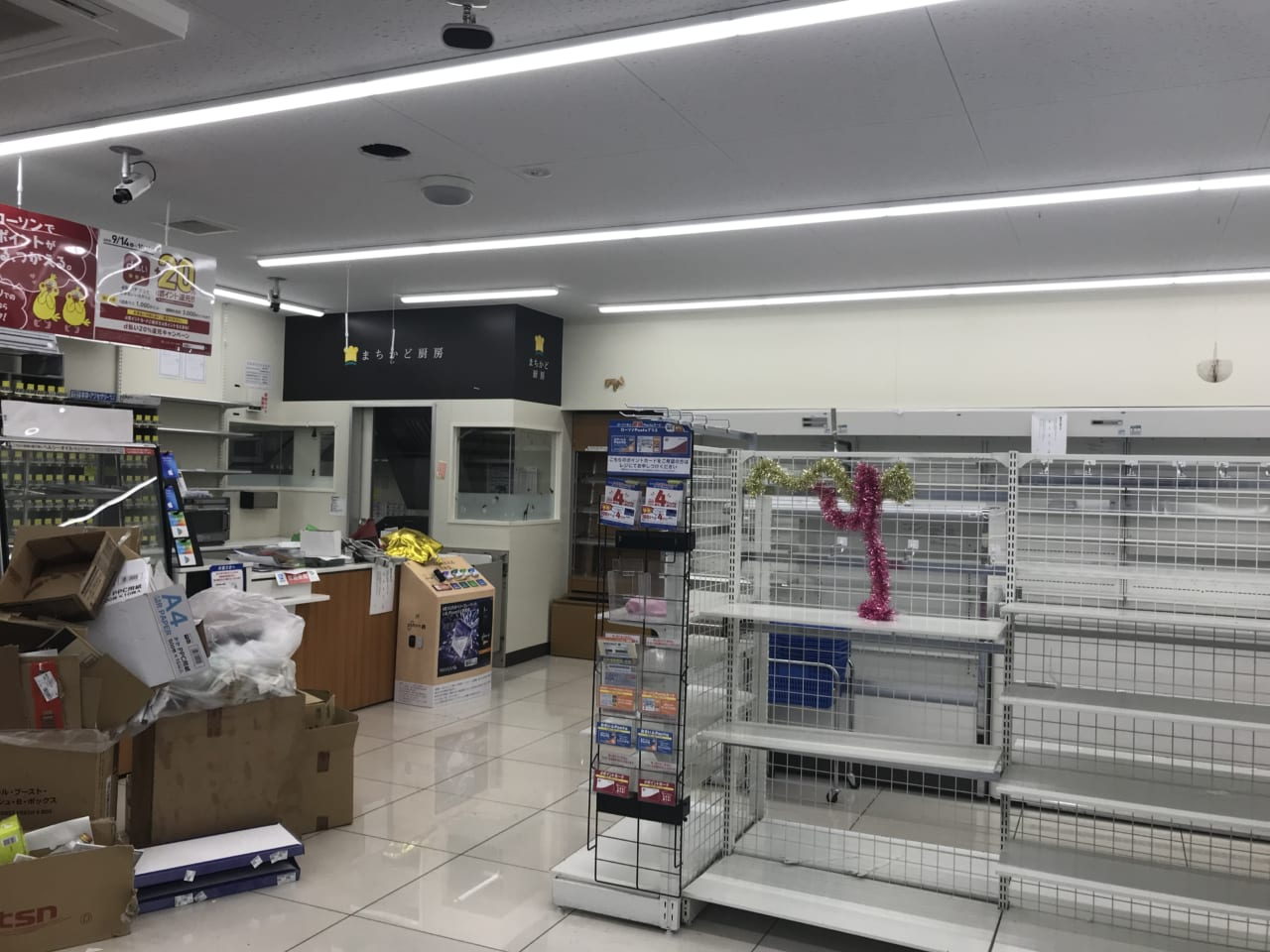 ローソン寝屋川池田新町店