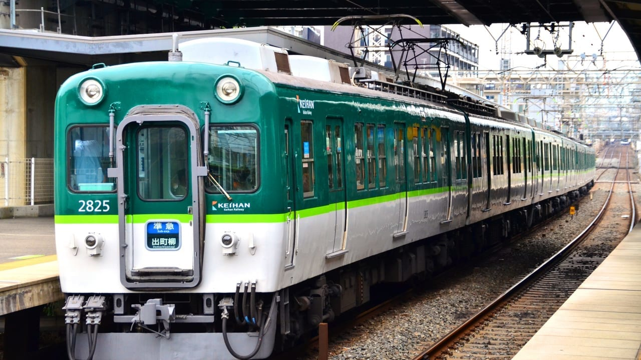 京阪本線人身事故