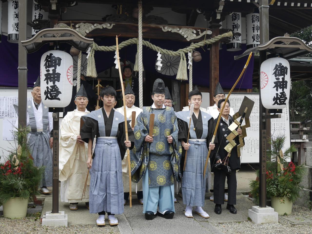 三井のお弓式