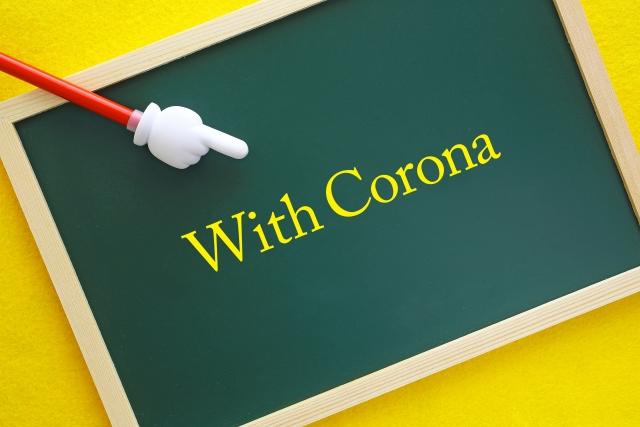 With corona
